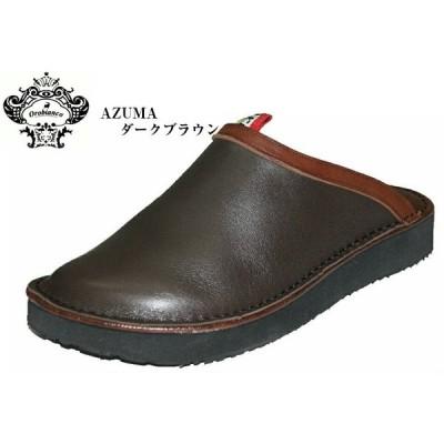 (オロビアンコ)OROBIANCO  AZUMA 本革 日本製 クロッグカジュアルサンダル サボサンダル ルームスリッパとしてもメンズ
