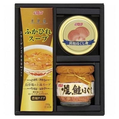 ニッスイ 缶詰・びん詰・ふかひれスープセットギフト 贈り物 お祝い プレゼント ご挨拶 人気 代引不可