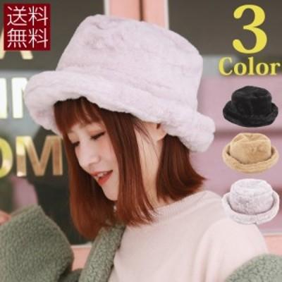 ハット 帽子 全3色 【送料無料】 ふわふわもこもこ「バケットファーハット」フェイクファー レディース 帽子 ハット ファーハット 2way