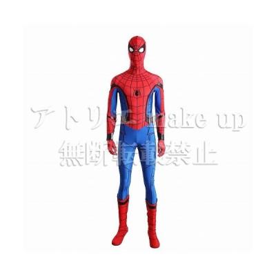 【スパイダーマン ホームカミング コスプレ 衣装】スパイダーマン マーベル アニメ 映画 ゲーム コスチューム オーダーメイド対応