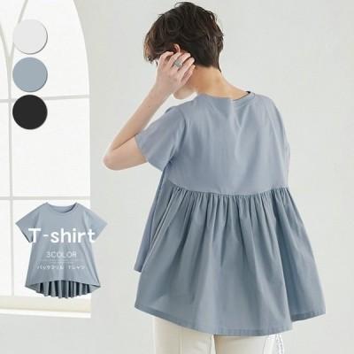 Tシャツ ブラウス レディース バックフレア バックシャン デザイン カットソー フレア トップス コットン ふんわり