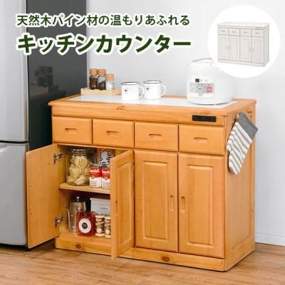キッチンカウンター 作業台 食器棚 幅91cm ストッカー 木製 背面化粧 隠しキャスター付き 完成品