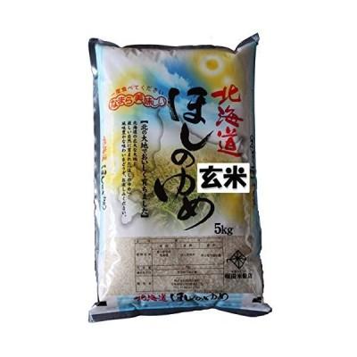 玄米お米の稲田/旭川の米屋 稲田米穀店 北海道産 ほしのゆめ 5kg 玄米 令和元年産