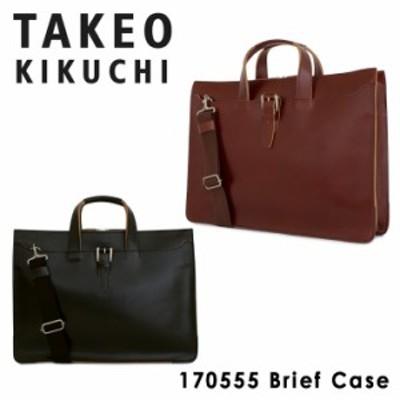 【レビューを書いてポイント+5%】タケオキクチ ブリーフケース ネイチャー B4 メンズ 170555   TAKEO KIKUCHI ビジネスバッグ ショルダ