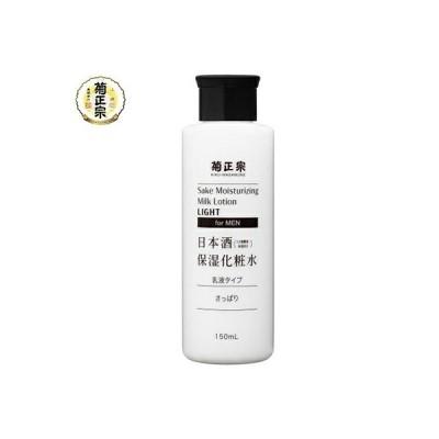 日本酒保湿化粧水 さっぱり 男性用 150mL ( 菊正宗酒造 )