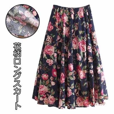 マキシスカート ウエストゴム レディース 薄手 Aラインスカート スカート フレアスカート 花柄 花柄スカート ロングスカート レトロ