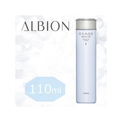 -ALBION- アルビオン エクサージュホワイト ホワイトアップ ローション I 110ml