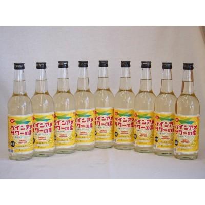 パインアメサワーの素 甘酸っぱくジューシーパイナップル果汁 25度 中野BC(和歌山県)600ml×9