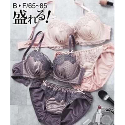 ブラジャー ショーツ セット レディース ロマンティックドット ベール グレー/ピンク B65_M~D85_LL ニッセン nissen