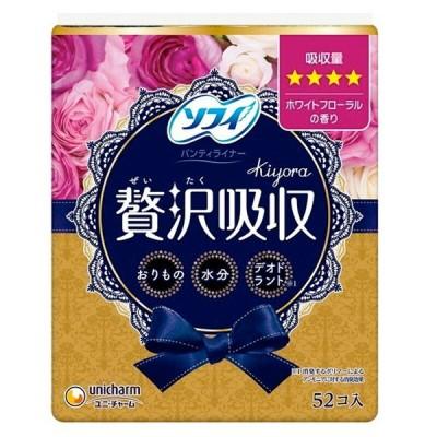 ソフィ kiyora 贅沢吸収 少し多い用 ホワイトフローラル 15.5cm(52枚入)【ソフィ】