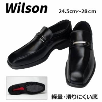 ウィルソン エアーウォーキング 72 ビジネスシューズ メンズ ブラック スリッポン グリップ性 クッション性 軽量性 滑りにくい底 メンズ