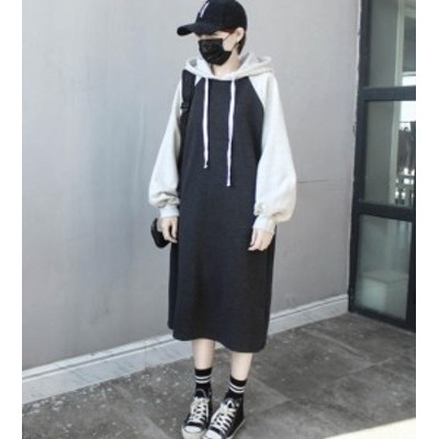 オルチャン 韓国 ファッション パーカー ワンピース ロング スウェット ワンピ ボリューム袖 フード付き バイカラー 長袖 カジュアル