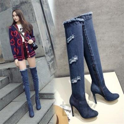 ニーハイブーツ ロングブーツ 大きいサイズ 秋冬 履き口 ハイヒールブーツ ピンヒールブーツ 防寒 歩きやすい ジョッキーブーツ 長靴 暖かい デニムブーツ