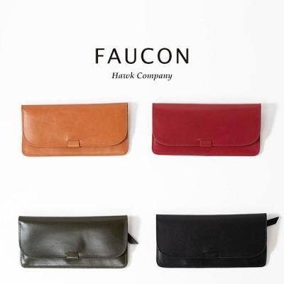 FAUCON / Hawk company フォコン/コークカンパニー スリムロングウォレット 3445 長財布 革 レザー 薄いサイフ プレゼント ギフト 大人かわいい シンプル