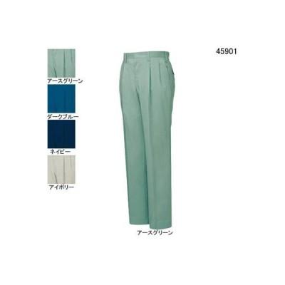 自重堂 45901 ストレッチツータックパンツ W76・アースグリーン039 作業服 作業着 春夏用 ズボン