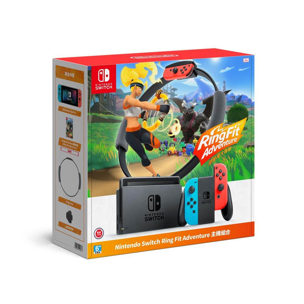 Switch 任天堂 電力加強版 (台灣公司貨) + 健身環大冒險 [全新現貨]