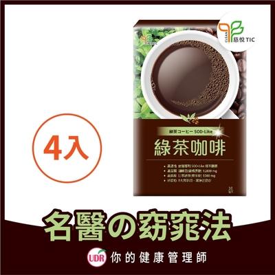 UDR專利綠茶咖啡x4盒