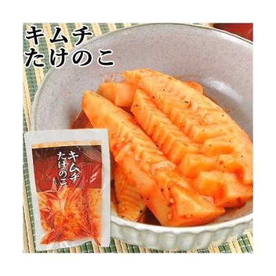 キムチ風味竹ちゃん 160g 別府漬物 ピリ辛 キムチ漬け筍