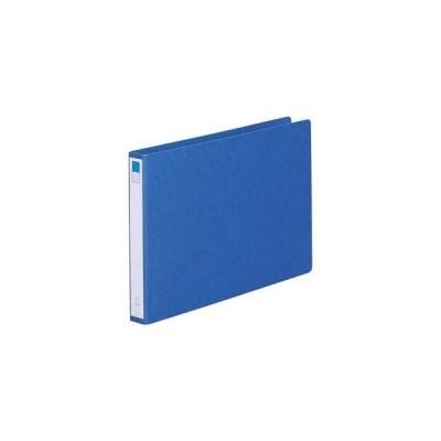 ds-2232495 (まとめ) リヒトラブ リングファイル(ツイストリング) B4ヨコ 2穴 200枚収容 背幅35mm 藍 F-834UN-5 1冊  【×10セット】 (ds2232495)