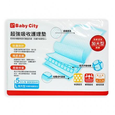 《娃娃城BabyCity》 超強吸收護理墊 加大型 /5片