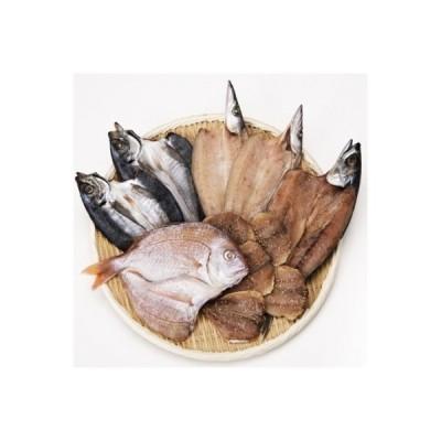 ふるさと納税 佐伯市 佐伯で愛され110年。老舗ひもの屋職人が選ぶ ごちそう干物 5種セット 『海の恵』
