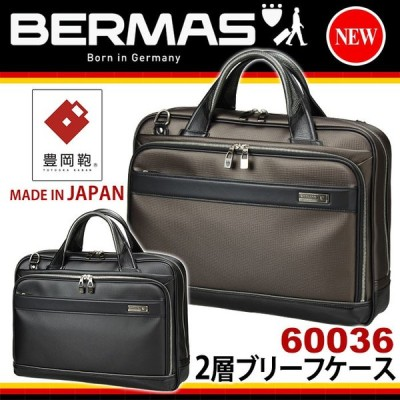 ブリーフケース BERMAS バーマス ビジネスバッグ 日本製 出張 通勤 送料無料 国産 2層 豊岡 前ポケット キャリーオン 出張 ブランド