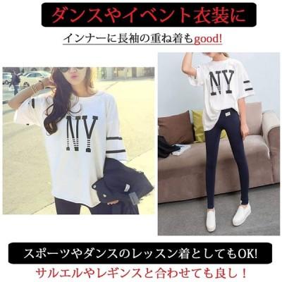 MIKA&MAYA 半袖 Tシャツ カットソー ゆったり ダンス レディース プリント 5分袖 (M, ブラック)