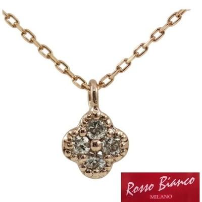 ロッソビアンコ ミラノ ピンクゴールド ダイヤモンド フラワー ネックレス Rosso Bianco MILANO K10 PG RBCT-018 チェーン アクセサリー アクセ