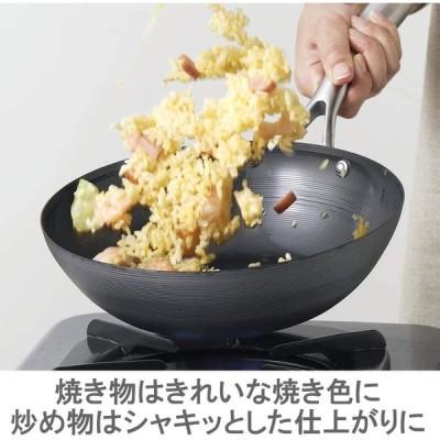 ビタクラフト 炒め鍋 深型 フライパン 30cm IH対応 日本製 スーパー 鉄 錆びにくい 2007