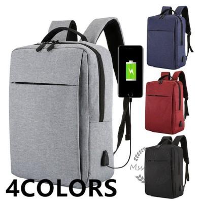 リュックサック メンズ レディース 大容量 ビジネスリュック 通勤 通学 バックパック USB充電口付き 旅行 無地 キャンプ  軽量 14&15インチPC対応