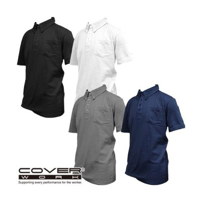 カヴァーワーク COVER WORK 裏綿BDポロシャツ(半袖) TMF-2751