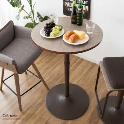 カフェテーブル おしゃれ 丸 テーブル カウンターテーブル ハイテーブル ラウンドテーブル 高さ90cm バーテーブル 北欧 一人暮らし 2人 カウンター デスク 机