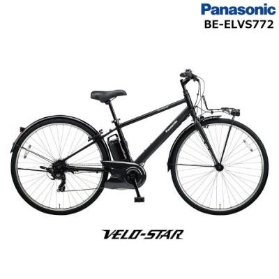 電動自転車 電動アシスト自転車 700×38C ベロスター BE-ELVS772 ミッドナイトブラック 2020年モデル パナソニック 8.0Ah 【防犯登録無料】