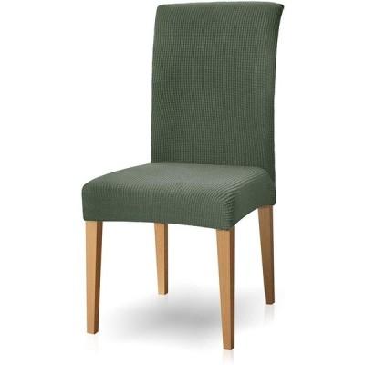 Subrtex 椅子カバー 伸縮素材 フルカバー ストレッチ チェアカバー 柔らかい 無地 イスカバー 背もたれあり 洗濯可能 のびる ハイバックいす