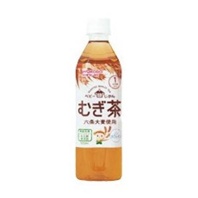 ベビーのじかん むぎ茶 六条大麦使用 500ml(1か月頃から)ノンカフェイン WAKODO和光堂ベビー飲料