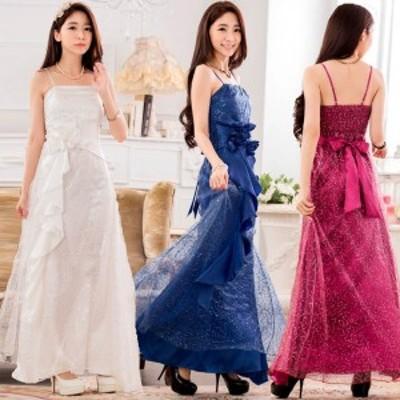 結婚式 ロングドレス ぽっちゃり F-4L 大きいサイズ 予約 上品 スパンコール フリル マキシワンピース 白 青 赤 LSFS-9929 送料無料 2L 3