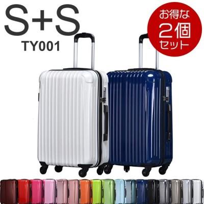スーツケース 小型 2個セット 送料無料 キャリーバッグ 機内持ち込み S キャリーケース 旅行かばん 旅行バッグ おしゃれ TSA 超軽量 TY001
