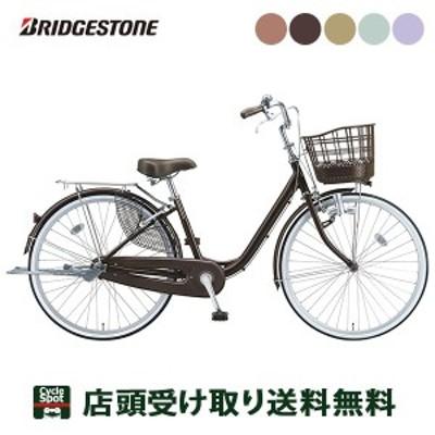 P10% 10/23 ブリヂストン ママチャリ 自転車 アルミーユ26 ブリジストン BRIDGESTONE 26インチ