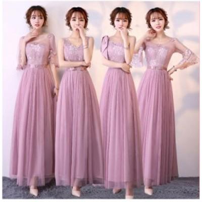 ブライズメイドドレス マキシ丈 ロング お揃いドレス ゲストドレス フォーマル パーティーワンピース お呼ばれ TJ109Y 伸縮性有り くすん