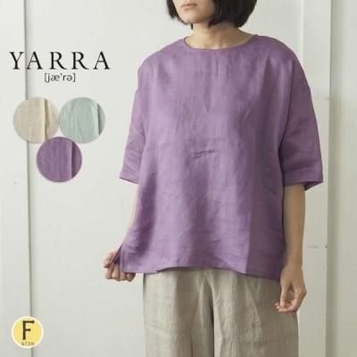 YARRA ヤラ ウォッシュリネン素材の涼しいプルオーバーブラウス 明るいカラー展開が魅力の レディース シンプル 涼しい着心地 お部屋着にも  春 夏