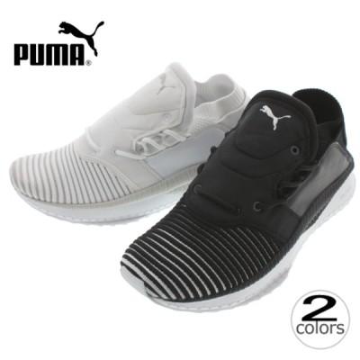 プーマ PUMA スニーカー ツギ シンセイ エヴォニット TSUGI SHINSEI EVOKNIT 365491 プーマブラック(01)プーマホワイト/グレーバイオレット(02)
