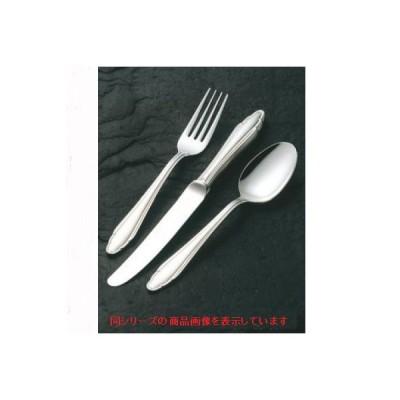 スプーン 洋白 菊花 デミタススプーン/全長:105/業務用/新品