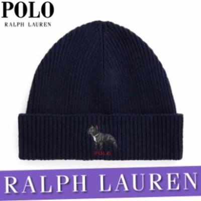 ポロ ラルフローレン キャップ 帽子 ハット メンズ レディース フレンチブルドッグ ニット ハット XS~XXL 新作