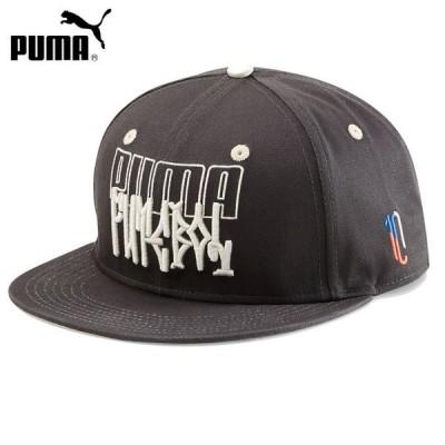 NJR ネイマール フラットブリムキャップ  PUMA プーマ サッカー キャップ 帽子 21AW (023908-01)
