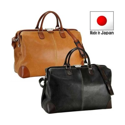 ノベルティプレゼント ボストンバッグ 旅行用 メンズ 日本製 豊岡製鞄 旅行バッグ ボストン 2泊 ゴルフ ダレスボストン がま口 レディース 男女兼用 出張 旅行…