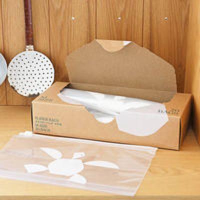 アスクルスライダーバッグ(マチ付き 冷蔵 冷凍対応) Mサイズ B5ヨコサイズがピッタリ入る 1箱(20枚入) ロハコ(LOHACO) オリジナル