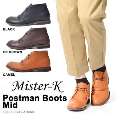 ポストマンブーツ Mister-K MK-12 メンズ レースアップ ドレープ加工 ミッドカット シューズ 靴 現品限り