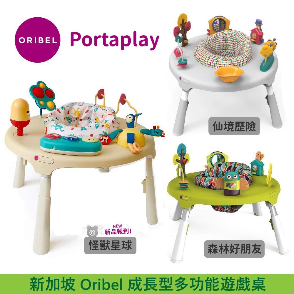 新加坡 Oribel 成長型多功能遊戲桌