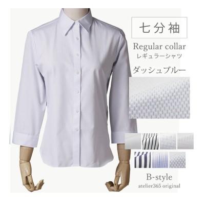 ブラウス オフィス ワイシャツ 七分袖 定番 ビジネス フォーマル OL /l-25-7s-d3【制服】【メール便対応】