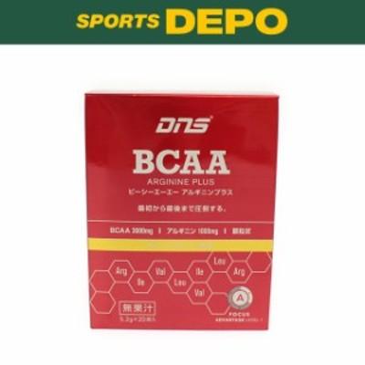 DNS (ディーエヌエス) BCAA アルギニンプラス グレープフルーツ風味 5.2g×20本入り (D140460101)